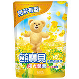 熊寶貝衣物柔軟精-陽光馨香補充包1.84L