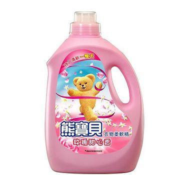 熊寶貝玫瑰甜心香3.2L