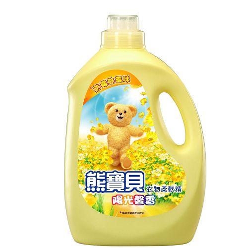 熊寶貝衣物陽光馨香3.2L