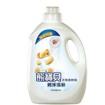 熊寶貝純淨溫和 3.2L