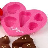 【Zan's】愛心製冰盒 & 巧克力模 (粉紅) ~ 甜蜜蜜生活小情趣