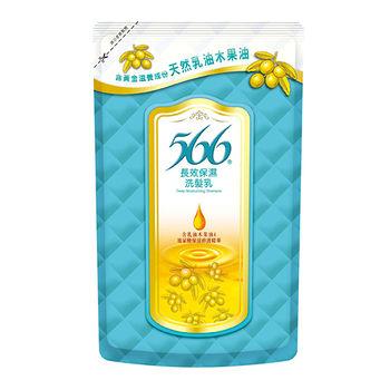 566長效保濕洗髮乳補充包510g