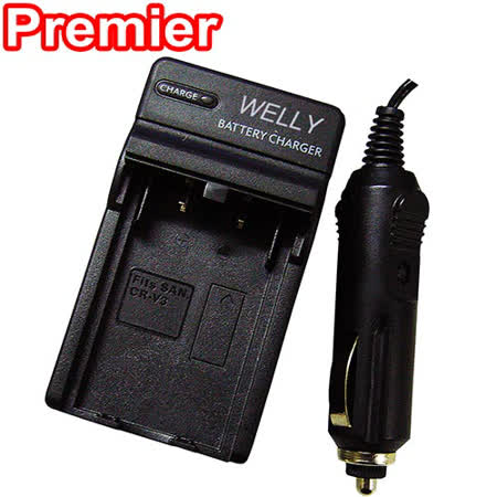 【WELLY】Premier DS-4330/DS-4331相機快速充電器