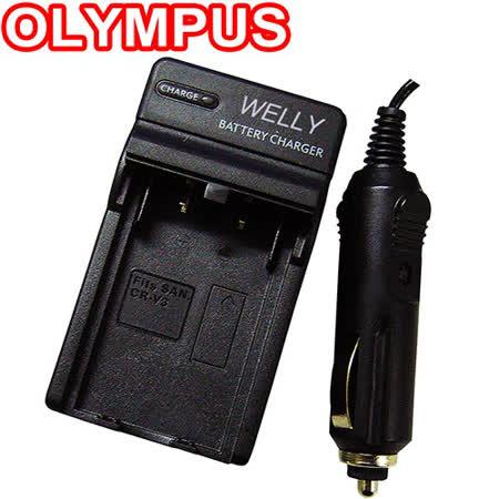 【WELLY】OLYMPUS Li-12B 相機快速充電器