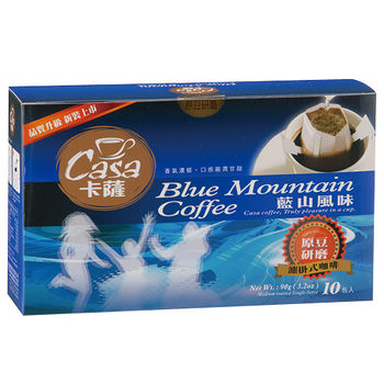 卡薩Casa濾泡式咖啡-藍山10入/盒