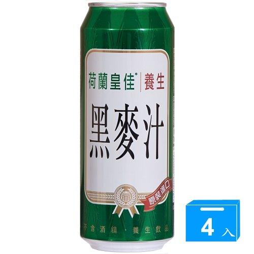 荷蘭皇佳黑麥汁500ml*4罐