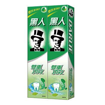 黑人雙重功效含氟牙膏200g*2支