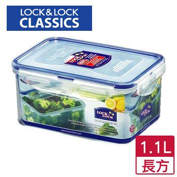 樂扣  PP保鮮盒-長方型(1.1L)