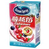 優鮮沛蔓越莓綜合果汁250ml*6入