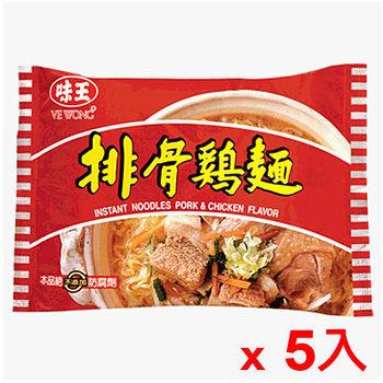 味王排骨雞麵93g*5入