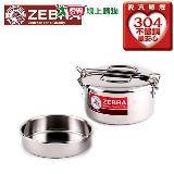 斑馬ZEBRA兩用圓雙層不鏽鋼便當盒8A12(12cm)