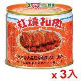 廣達香扣肉210g*3入