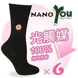 【nanoYou】はな紳士襪-黑色六雙入