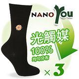 【nanoYou】はな紳士襪-黑色三雙入
