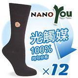 【nanoYou】はな紳士襪-灰色十二雙入
