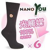 【nanoYou】はな紳士襪-灰色六雙入