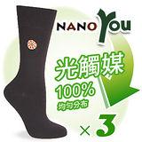 【nanoYou】はな紳士襪-灰色三雙入