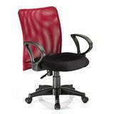 超值網布椅(S)-DJ701A6