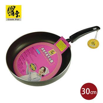 鍋寶 平底不沾鍋單柄FQ-3010(30cm)