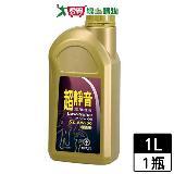 國光牌SL超靜音車用機油1L(5W50)