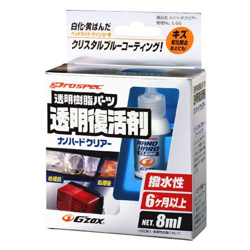 SOFT 99 透明樹脂製品復活劑
