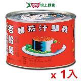 老船長蕃茄汁鯖魚400g(紅罐)