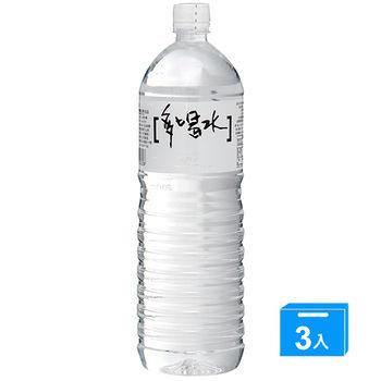 味丹多喝水1500ml*3入