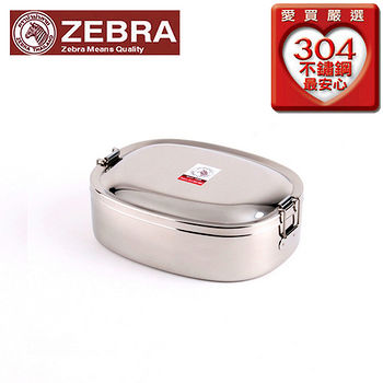 斑馬ZEBRA 不鏽鋼橢圓便當盒 8L15(15cm)