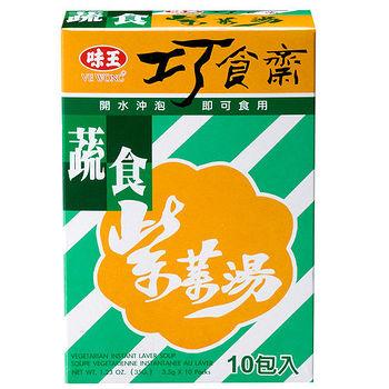 味王蔬食紫菜湯35g*3入