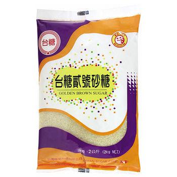 台糖二砂2kg/包