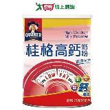 《桂格》高鐵高鈣零脂肪奶粉1.5kg