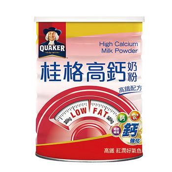 桂格高鐵高鈣零脂肪奶粉1.5kg