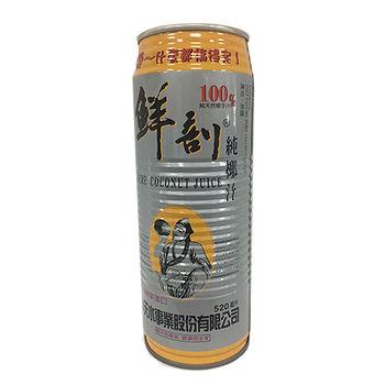 半天水100%純天然椰子汁520ml*3入