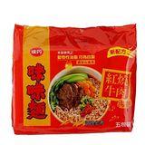 味丹味味麵紅燒牛肉麵 78g*5 入
