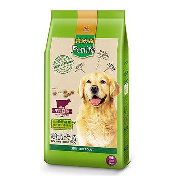 統一寶多福乾狗糧-牛肉2kg