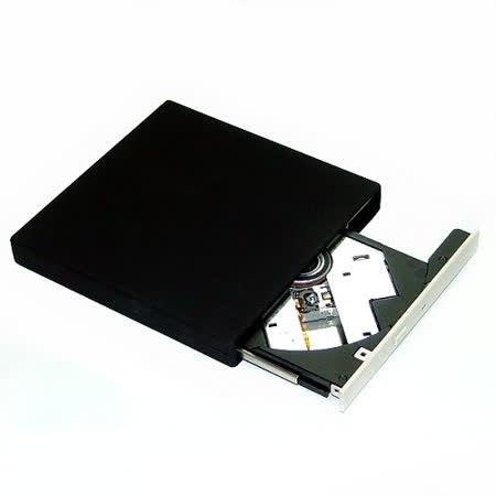 USB 超薄式外接光碟機~超薄型方便攜帶,免接變壓器