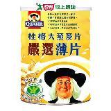 桂格大燕麥片-嚴選薄片800g