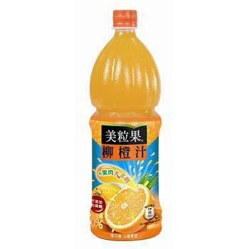 美粒果柳橙汁1250ml
