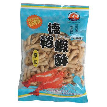 淡水德裕蝦酥-原味150g