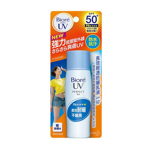 蜜妮Biore長效輕透防曬乳液SPF50+/PA+++/40ml