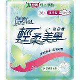 康乃馨輕柔美學-貼身棉量多型衛生棉25.5cm*16片*3包