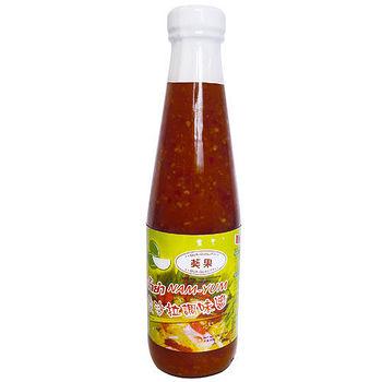 葵果泰式沙拉醬320g