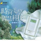 哈電族真人發音PDA個人數位助理辭典(GP-168)