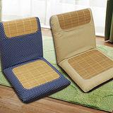 【米蘭】竹面和室椅