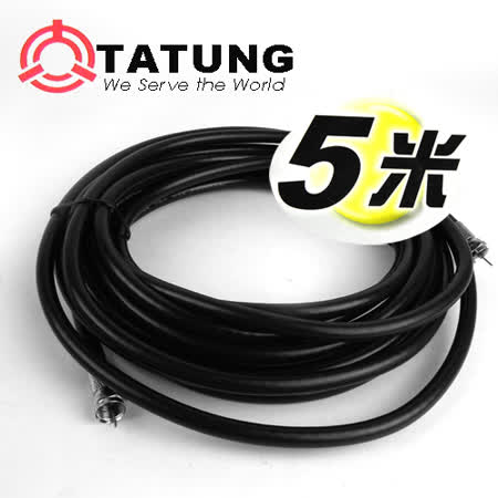 【TATUNG】CATV電纜線(美式規格RG6U)5米(2入組)TBAV-T801