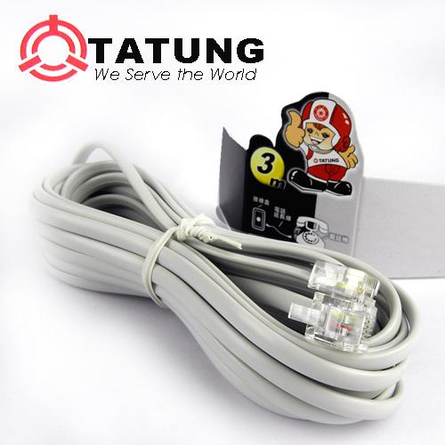 【TATUNG】電話延長線3M(白)三入組-TBAV-C145