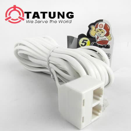 【TATUNG】電話延長線(5m)3入組 TBAV-C113