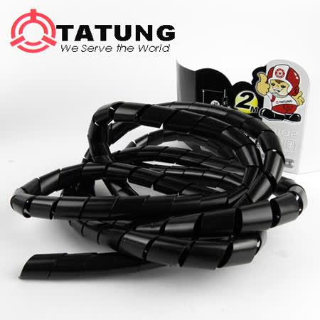 【TATUNG】護線束管共2色(黑/白)3入組TBAV-D102
