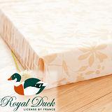 ROYAL DUCK.100%純天然乳膠床墊.厚度5cm.特大雙人.馬來西亞進口