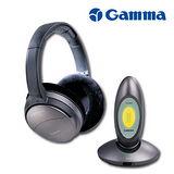 Gamma 超高頻無線耳機組